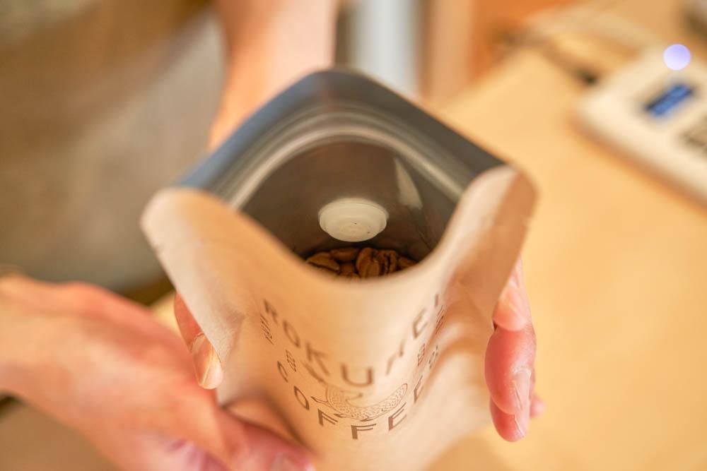 コーヒー豆袋 バルブ