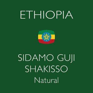 エチオピア グジ ナチュラル