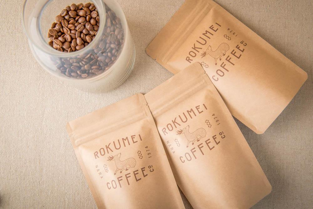 コーヒー豆 パッケージ
