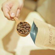 【コーヒーのこと。】コーヒー豆の正しい保存方法は?ロクメイコーヒーのおすすめ保存法5選!