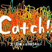 【お知らせ】MBS毎日放送の『Catch!!』に出演しました。