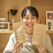 【奈良本店のこと。】コーヒーの深煎りと浅煎りを、カフェラテ・アメリカ―ノで試してみよう!