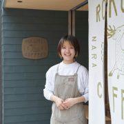 【奈良本店のこと。】週末に大切な人と楽しむお菓子、ウィークエンドシトロンとコーヒーのペアリングを楽しもう!