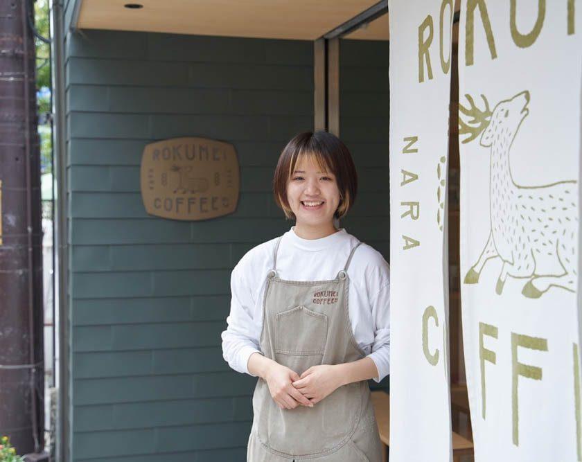 上田バリスタ