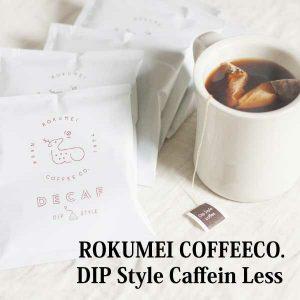コーヒーバッグ カフェインレス 1pcs